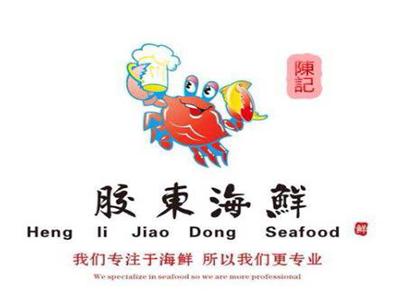 胶东海鲜大排档(西坝河店)