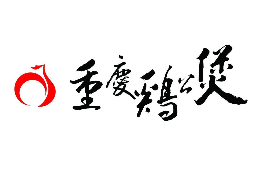 重庆鸡公煲(大润发店)