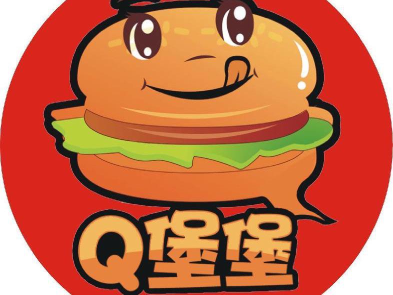 Q堡堡(广东工贸学院店)