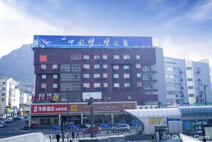 都市花园酒店(中山西路店)