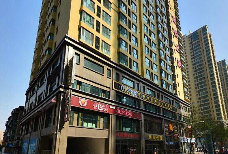 石家庄鑫海酒店式公(㝢店)