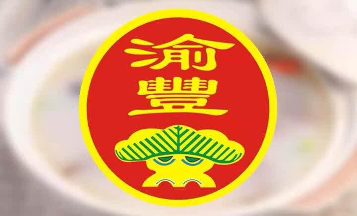 渝丰尚粥轩(太白路店)