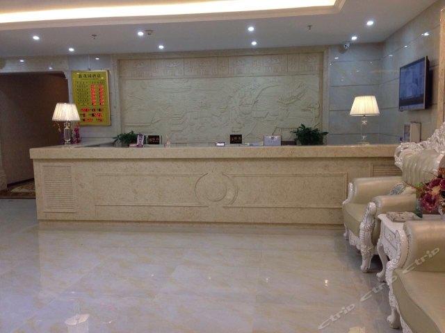 深圳鑫茂园时尚酒店