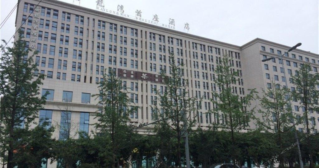 成都海龙湾首座酒店