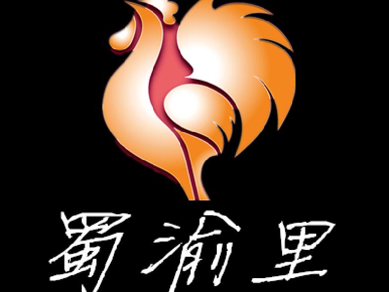 御鑫源会馆(中关村店)