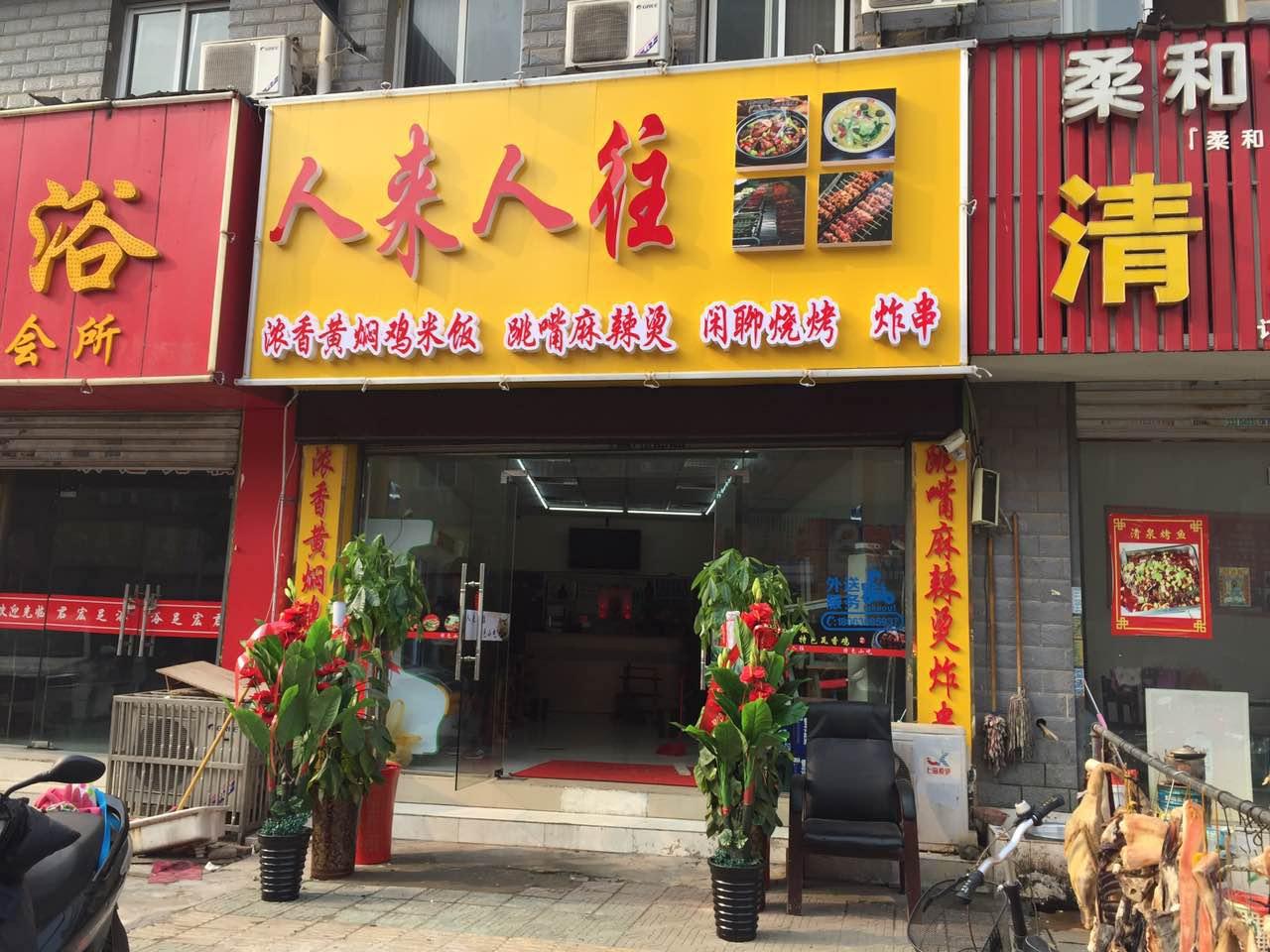 宣城香江怡廷商务宾馆