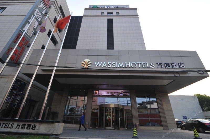 上海万信酒店(陆家嘴店)