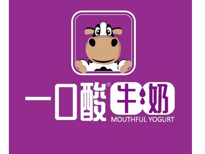 一口酸牛奶(时代店)