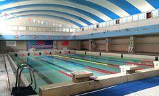 马鞍山市游泳馆