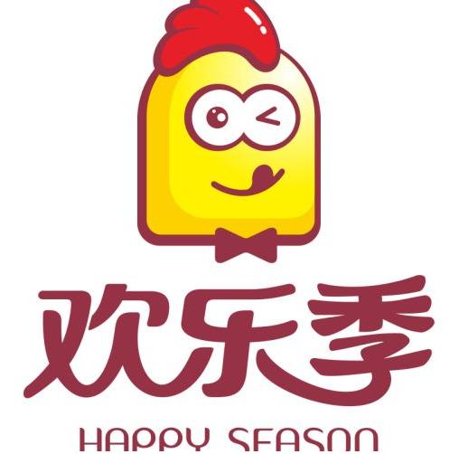 欢乐季餐厅(上栗店)