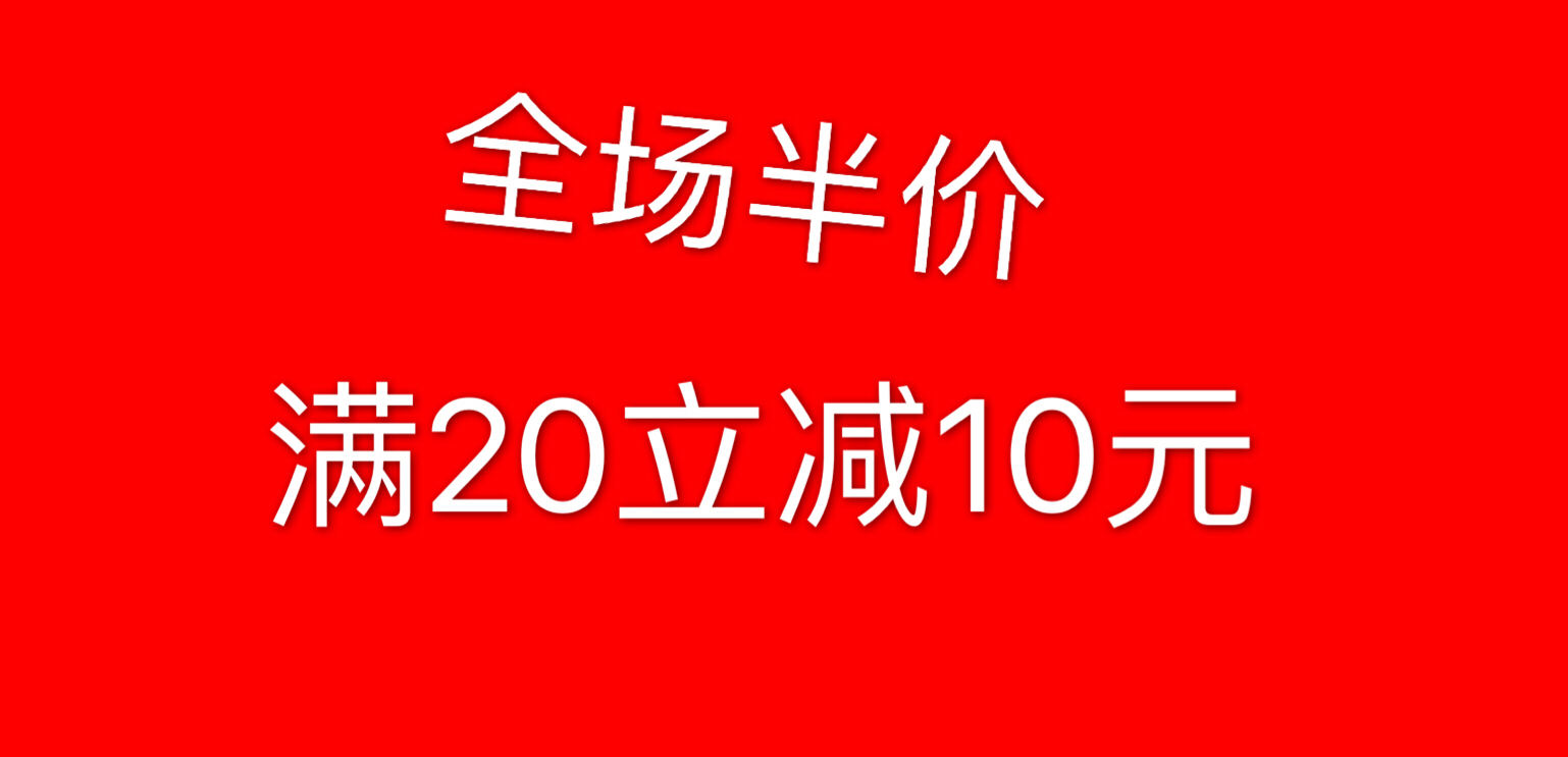 北京荟敏堂医学研究院