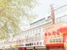淄博周村中和街宾馆