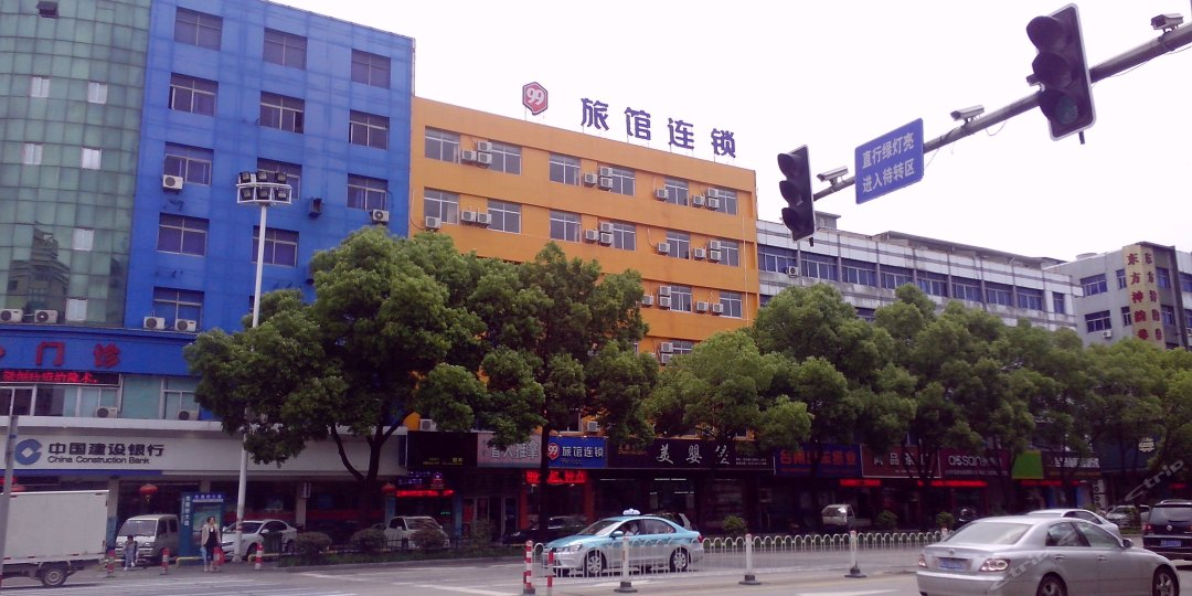 99旅馆连锁(台州路桥客运中心店)