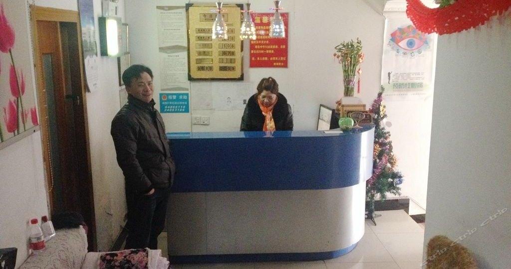 上海沁春园旅馆