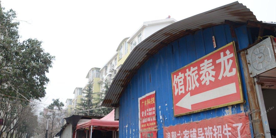 恋衣洗涤护理(福隆星城店)