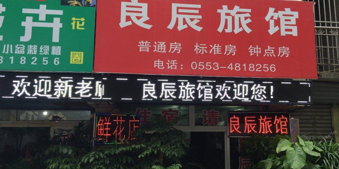 锦尚秀美甲店
