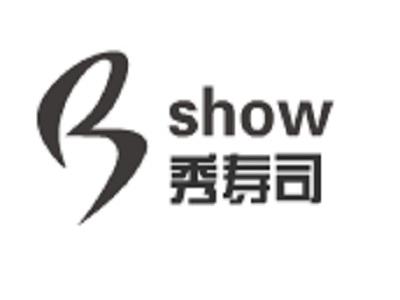 show秀寿司(柏威年店)