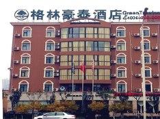 格林豪泰酒店(河北路洋货市场店)