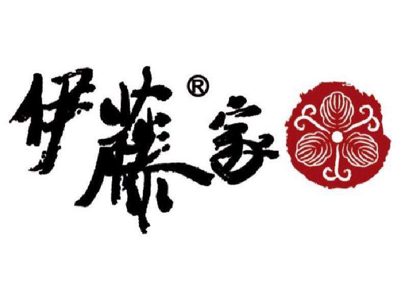 伊藤家日本料理(建国店)