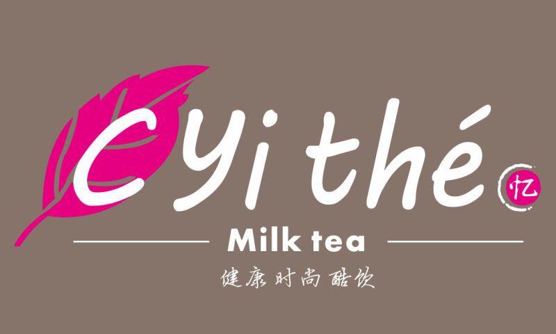 Cyi the(人民路店)