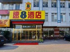 速8酒店(耿庄店)