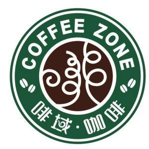 啡域.咖啡