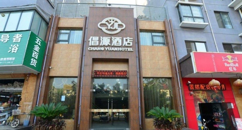 德林砂锅粥(景田店)