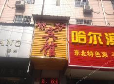 上海静舒旅社