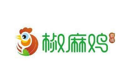 椒麻鸡(鑫城店)
