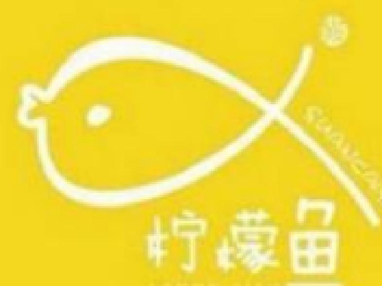 柠檬鱼(天润城店)