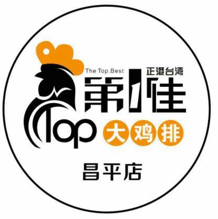 尚宇网络科技产品经销处