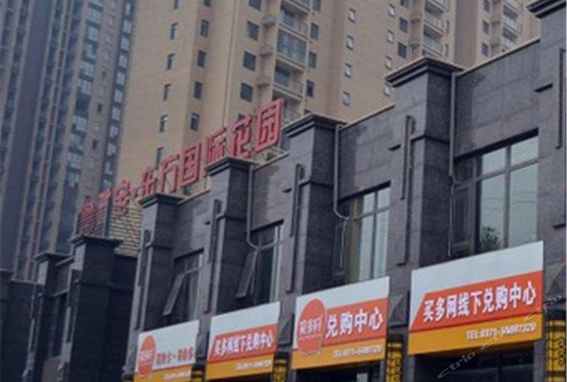 QQ酒店公寓