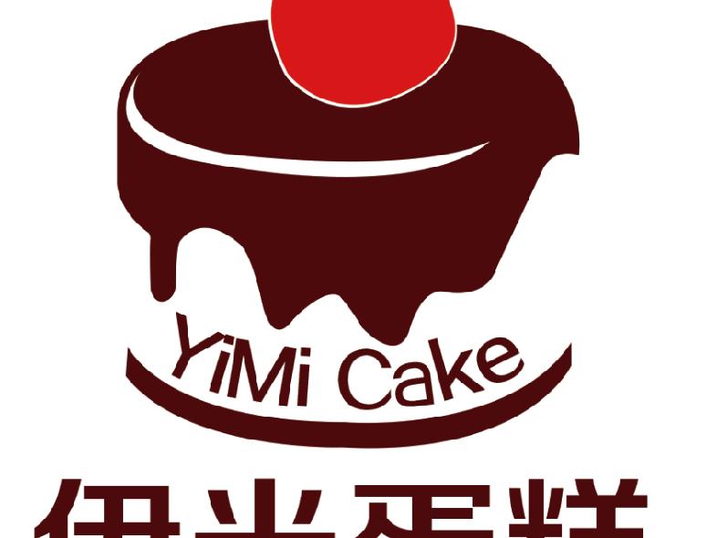 伊米蛋糕(城市花园店)