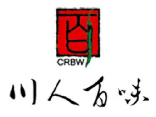 川人百味(华府店)