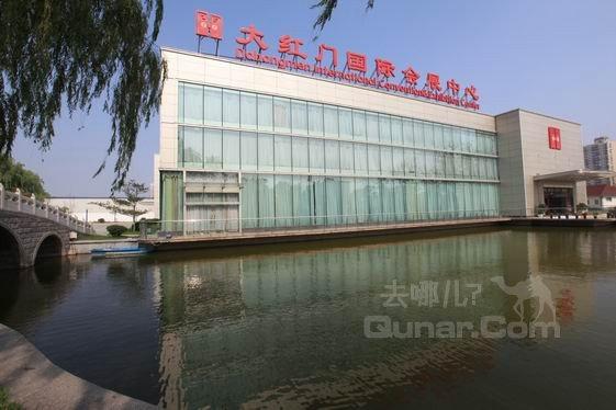 大红门国际会展中心温泉