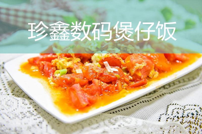 焦·娇美人瘦身养生馆(长江街店)