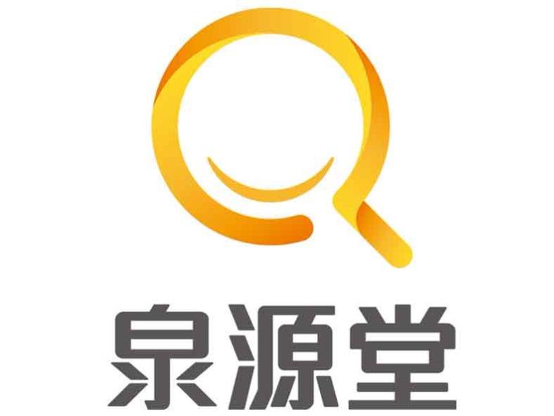泉源堂(白云汇广场店)