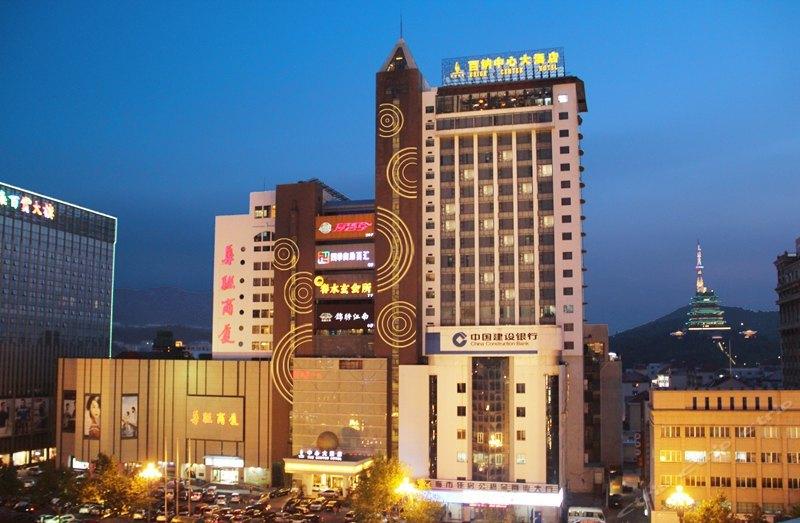 威海中心大酒店
