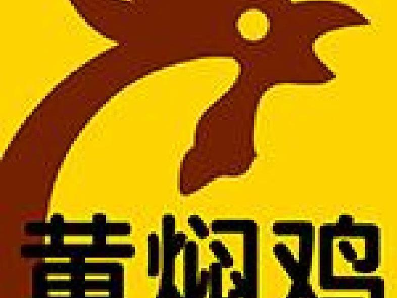 扇味黄焖鸡米饭(古田五路店)