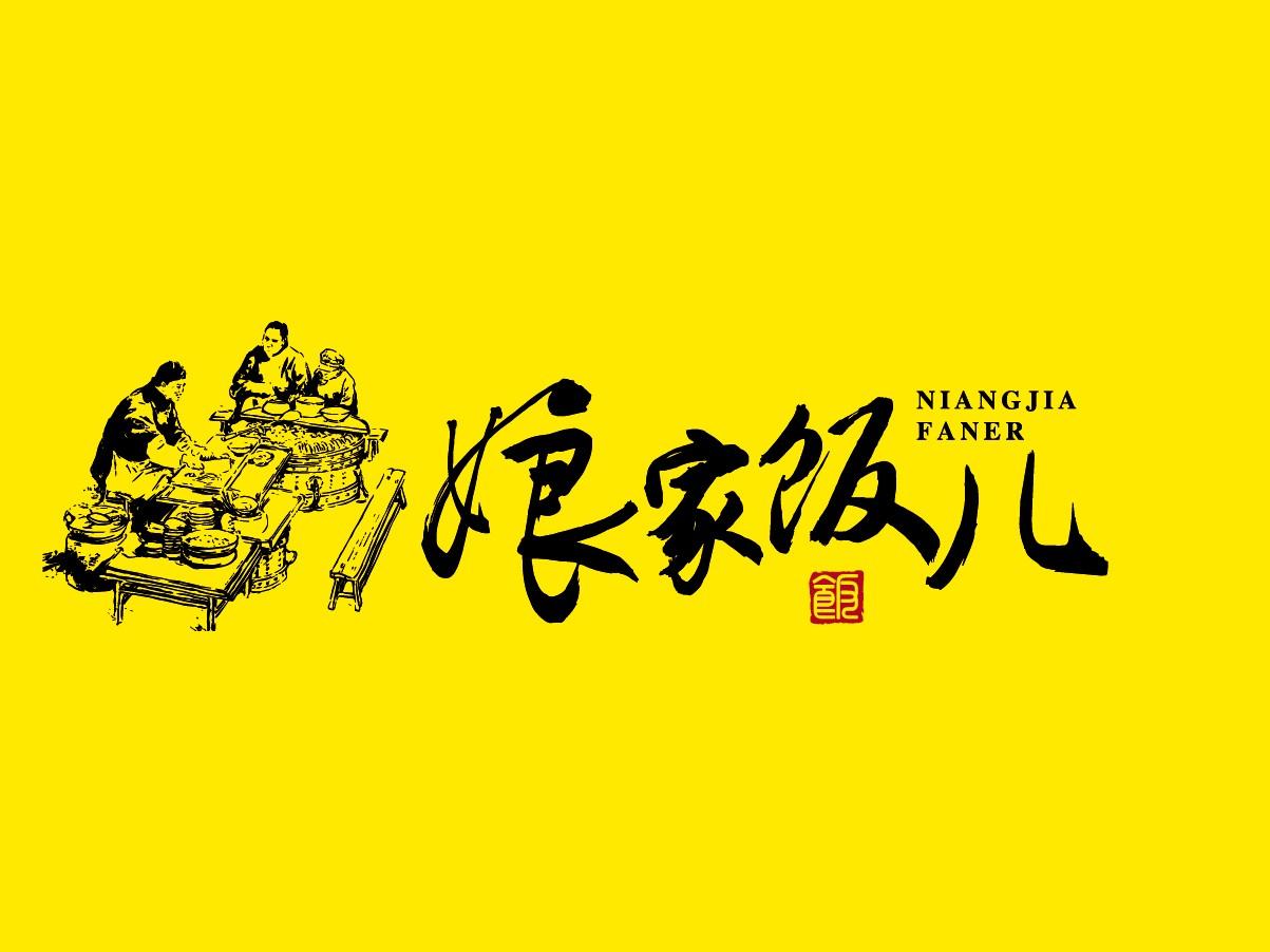 车享家汽车养护中心(石家庄闽江道店)
