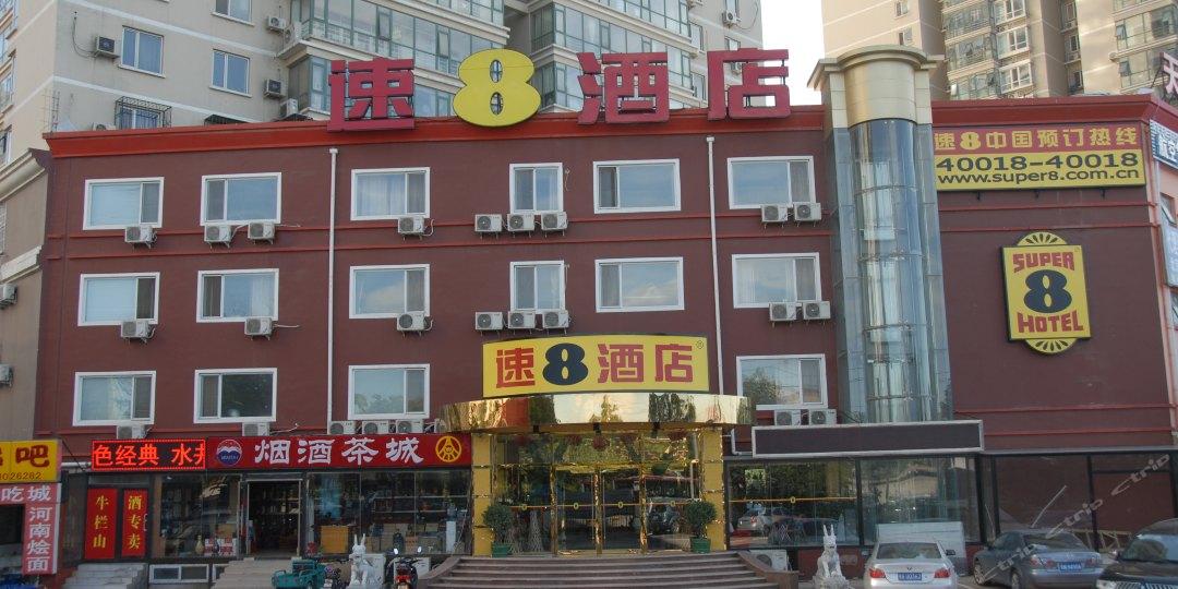 速8酒店(天通苑地铁总站店)