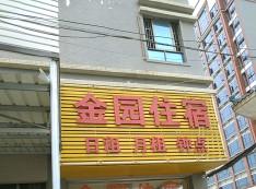 佳冠轩(和平路店)