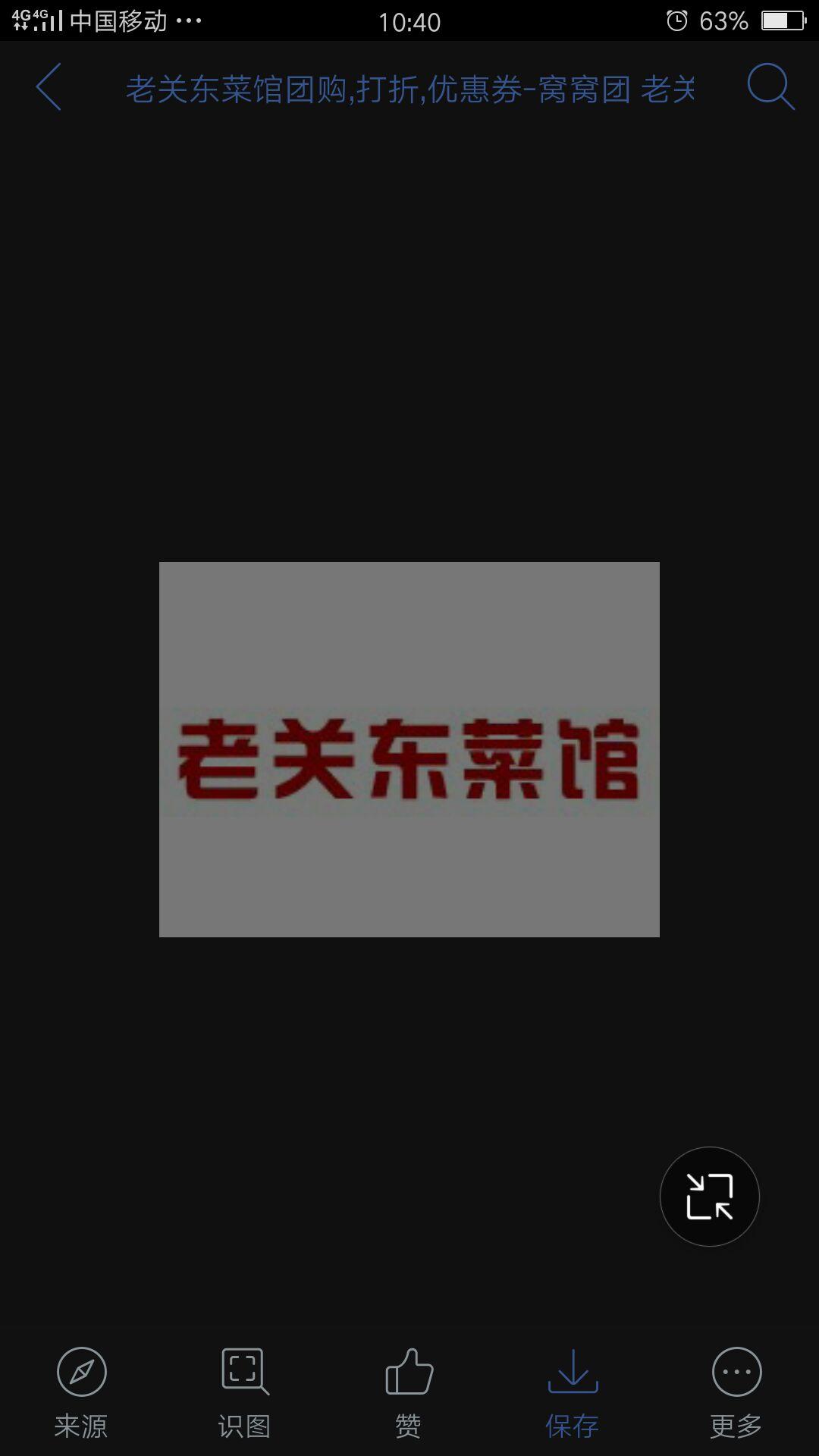 鲜花阁(兴庆路店)