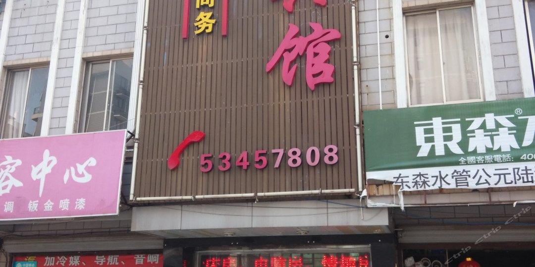 沃土硅藻泥(喜盈门店)