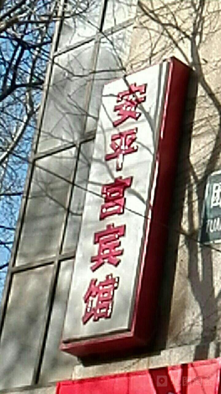 PHISKIN芙艾医美(上海静安总店)