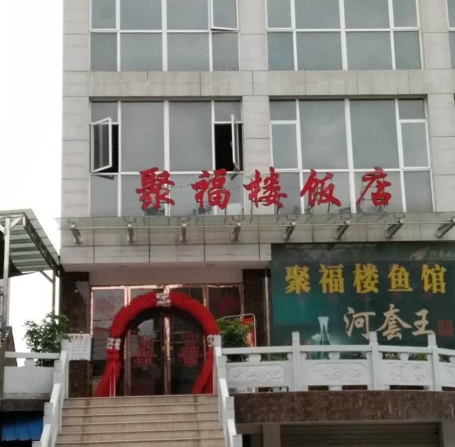 珠江新城游泳池