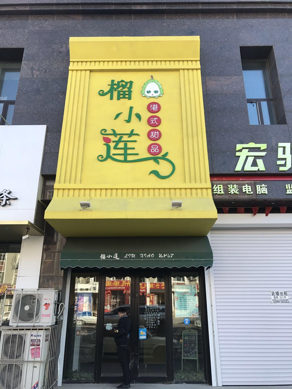 沐江月香辣蟹