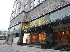 辰安·威尼国际公寓酒店