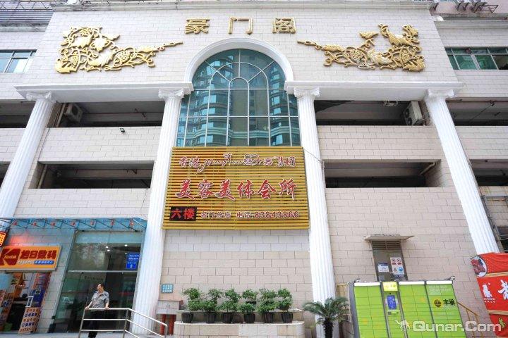 广州胜利公寓式酒店
