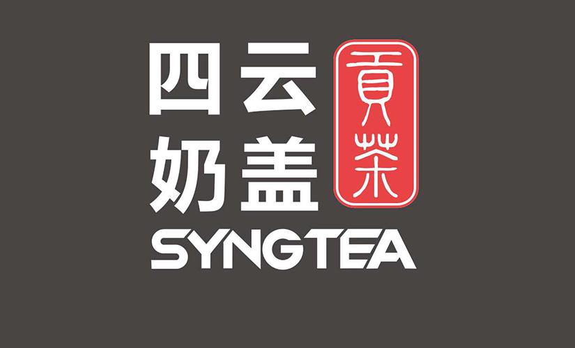 贡茶(西单大悦城店)
